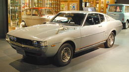 260px-1973_Toyota_Celica_01.jpg