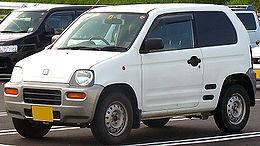 260px-Honda_Z_1998.JPG