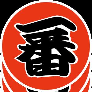 ichiban.png